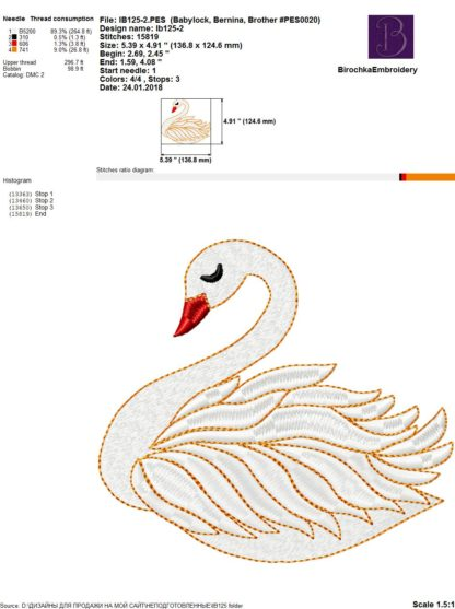 Machine Embroidery Designs Beautiful Swans Embroidery Pattern